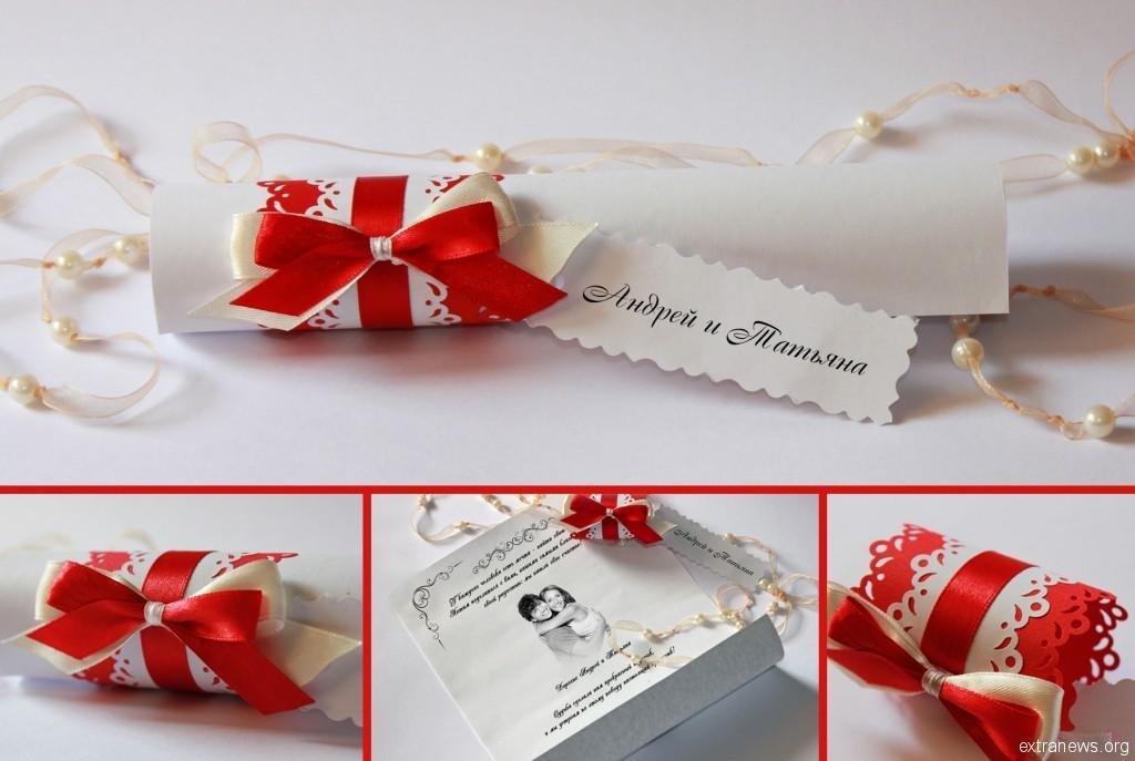Приглашение на свадьбу свиток своими руками пошаговая инструкция 36