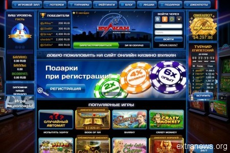 Секреты игровых автоматов | ВКонтакте