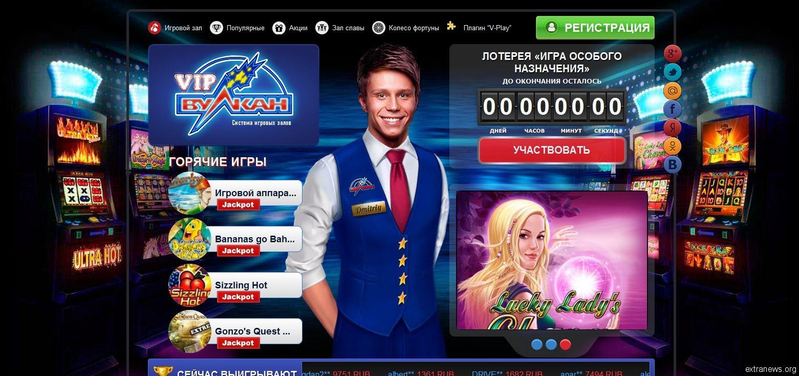 игровые автоматы вулкан vulcan casino