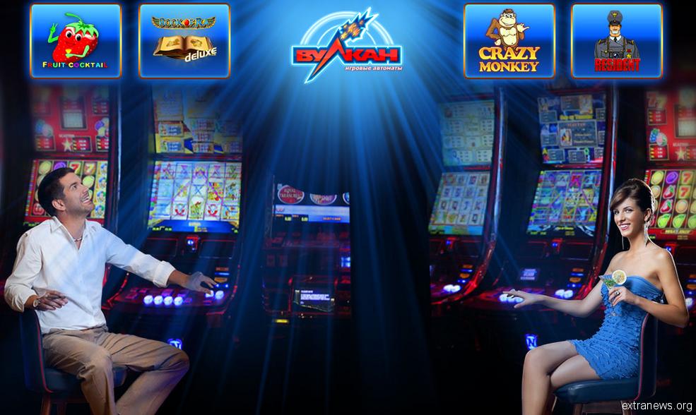 вулкан casino онлайн