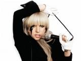 Гага - мин