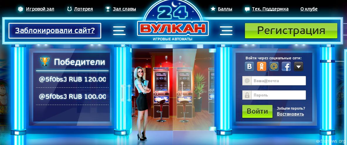 kazino-vulkan-24