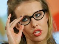 Собчак в очках