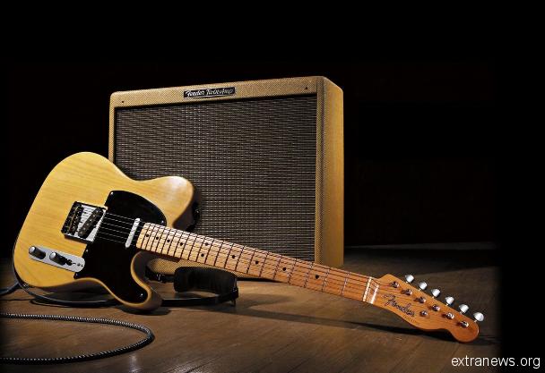 Ultimate guitar