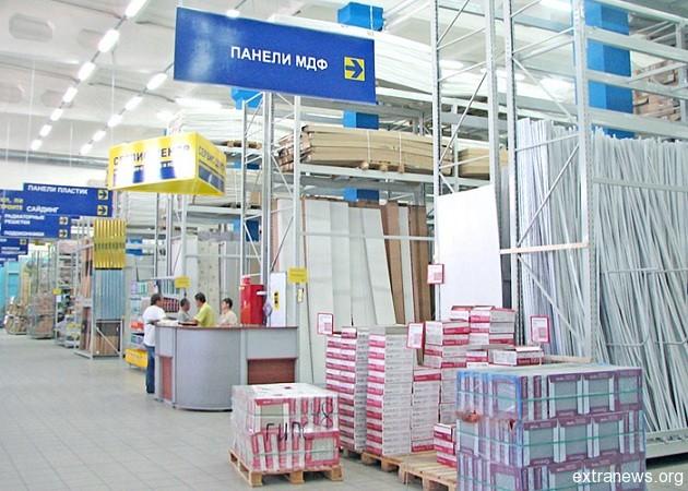 дом эстетической строительные магазины оренбурга список работы